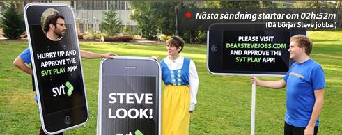 SVT Play iPhone app